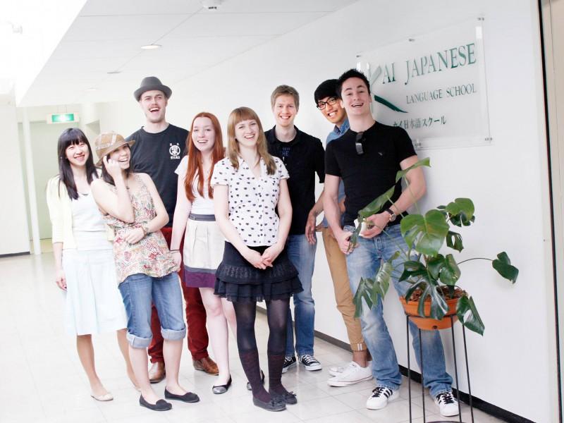 Kai Japanese Language School