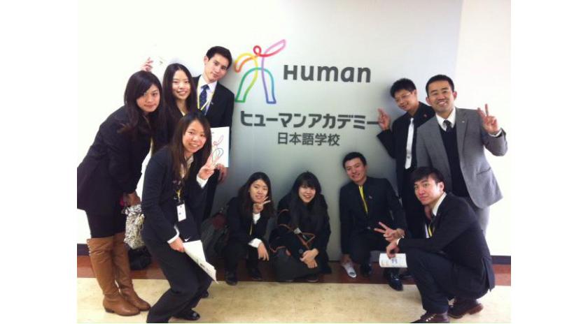 human academy yokoso japan association. Black Bedroom Furniture Sets. Home Design Ideas