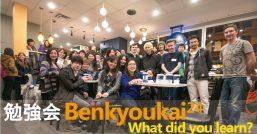 Benkyoukai Recap: 24