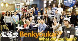 Benkyoukai Recap: 23