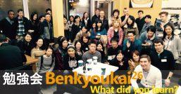 Benkyoukai Recap: 26