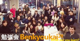Benkyoukai Recap: 28
