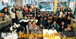 Benkyoukai Recap: 29