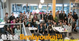 Benkyoukai Recap: 31
