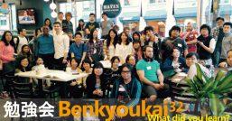Benkyoukai Recap:32