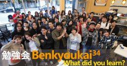 Benkyoukai Recap: 34