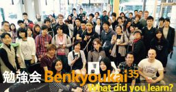 Benkyoukai Recap: 35