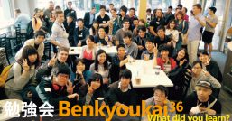 Benkyoukai Recap: 36