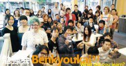 Benkyoukai Recap: 37