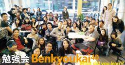 Benkyoukai Recap: 40