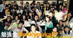 Benkyoukai Recap: 43