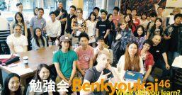 Benkyoukai Recap: 46