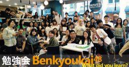 Benkyoukai Recap: 48
