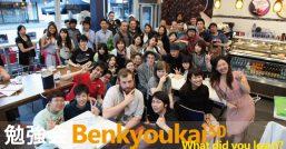 Benkyoukai Recap: 50