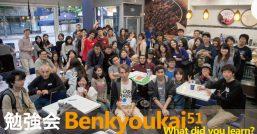 Benkyoukai Recap: 51