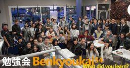 Benkyoukai Recap: 54