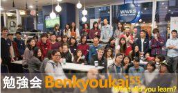 Benkyoukai Recap: 55