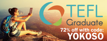 TEFL Graduate banner - Coupon code: YOKOSO