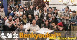 Benkyoukai Recap: 56
