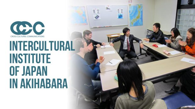 Study human resources in japan