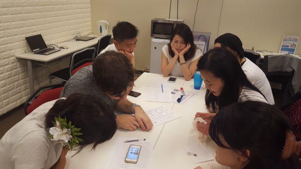 Study Night 145 | Yokoso Japan Association
