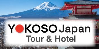 Yokoso Tour