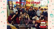 Benkyokai 220 – Christmas Bowling party!