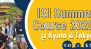 International Study Institute (ISI) – Summer 2020 Courses