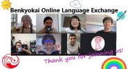 Benkyokai 244 (Happy Hour On-line!)