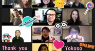 Online Benkyokai – January 2021