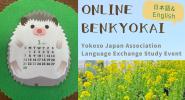 Online Benkyokai – February 2021