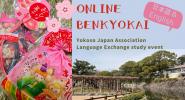Online Benkyokai – March 2021
