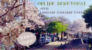 Online Benkyokai – April 2021