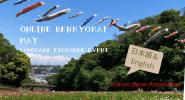 Online Benkyokai – May 2021