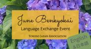 Online Benkyokai – June 2021