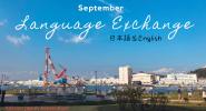 Online Benkyokai – September 2021